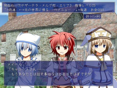 ありすコンプレックス Game Screen Shot3