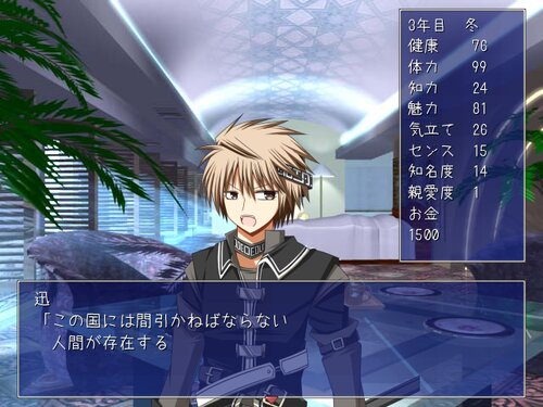 ありすコンプレックス Game Screen Shot5