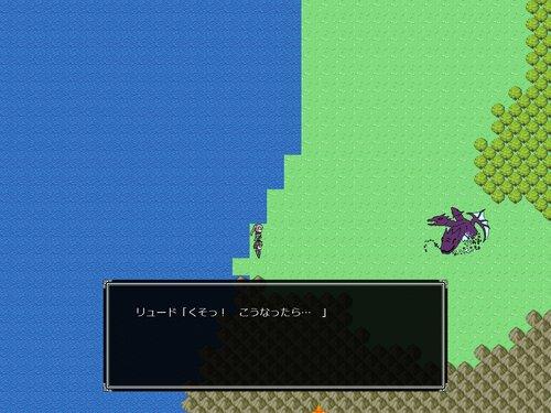 君と空を飛べたら-体験版- Game Screen Shot2