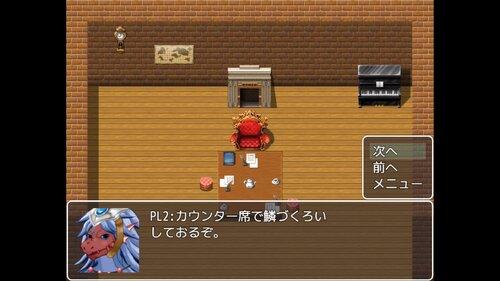 プレイズ&プレデターズTRPGリプレイ:食物連鎖×獣人 Game Screen Shot2