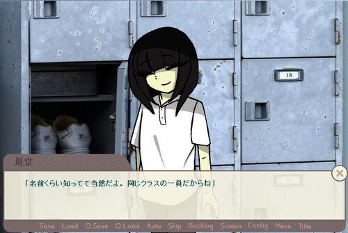 彼女は悪い子、酷い子、醜い子 Game Screen Shot