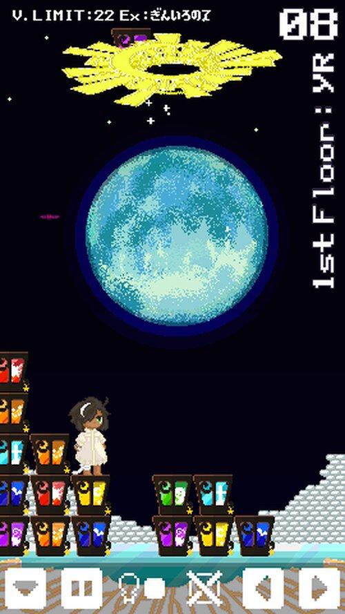 de:Ney Game Screen Shot1