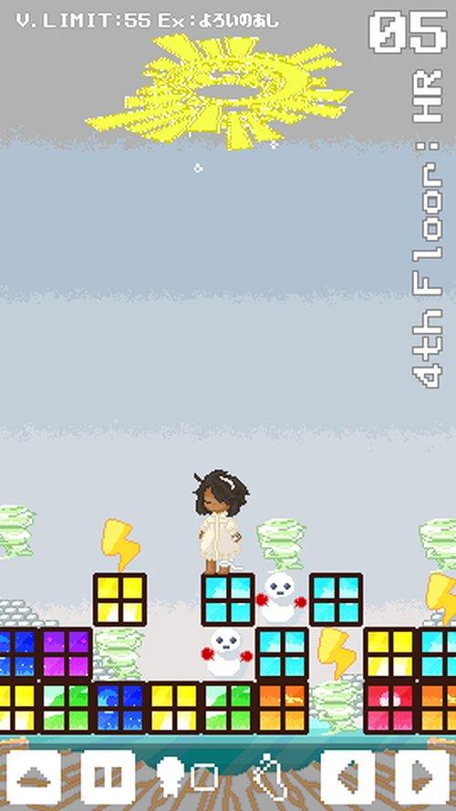 de:Ney Game Screen Shot2