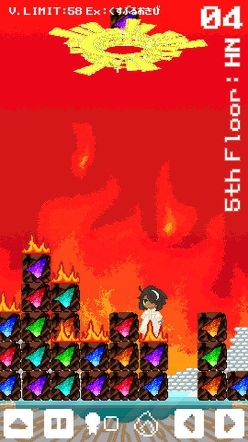 de:Ney Game Screen Shot3