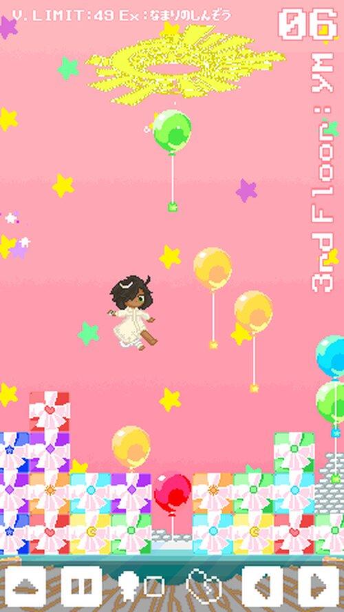 de:Ney Game Screen Shots