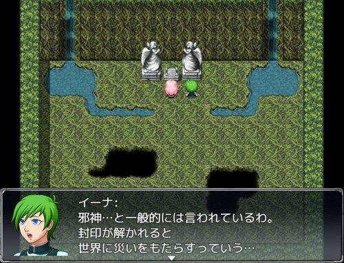 再会へのキセキ~2nd Goddess~(Ver 1.11) Game Screen Shot1