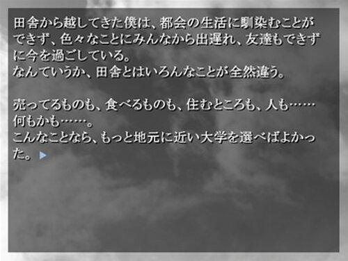 いまじんすらっぷ! Game Screen Shot2