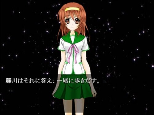 いまじんすらっぷ! Game Screen Shot3