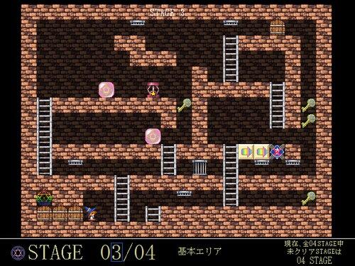 みすてぃっく☆ばる~ん Game Screen Shot2
