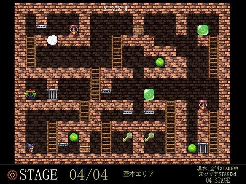 みすてぃっく☆ばる~ん Game Screen Shot5