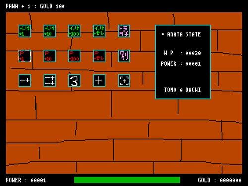 パパイヤ Game Screen Shot2