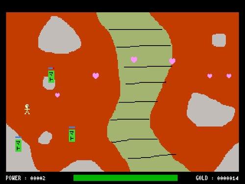 パパイヤ Game Screen Shot4