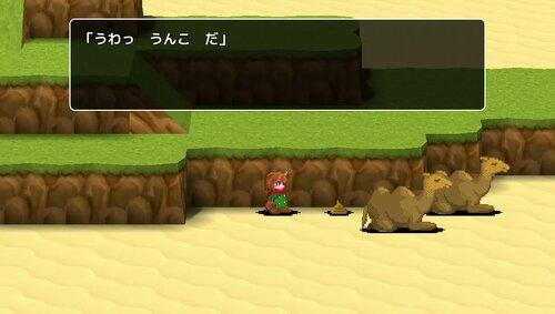 WALK Game Screen Shot3