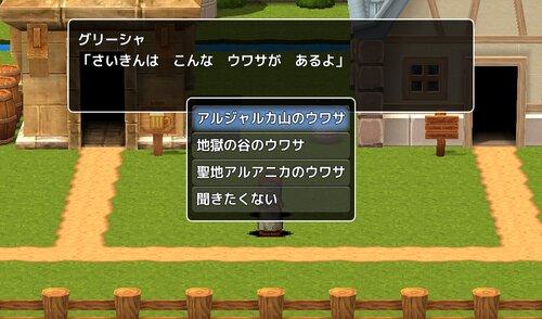 WALK Game Screen Shot4