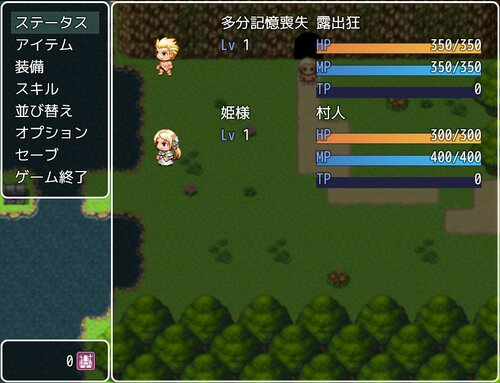 よくあるクソゲー Game Screen Shot3