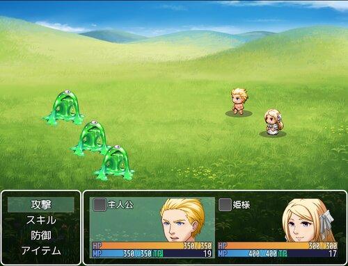 よくあるクソゲー Game Screen Shot5