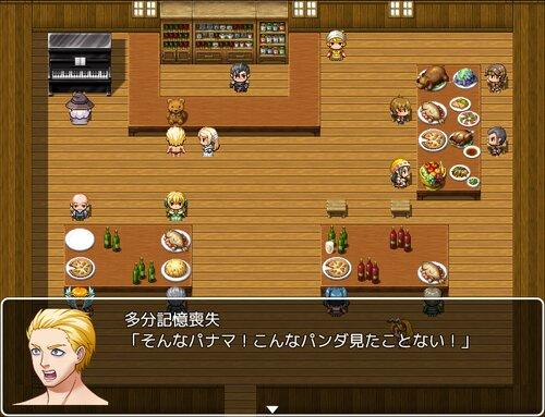 よくあるクソゲー Game Screen Shots