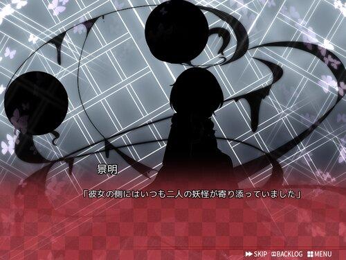 また逢う日を楽しみに-FullVoiceEdition- Game Screen Shot5
