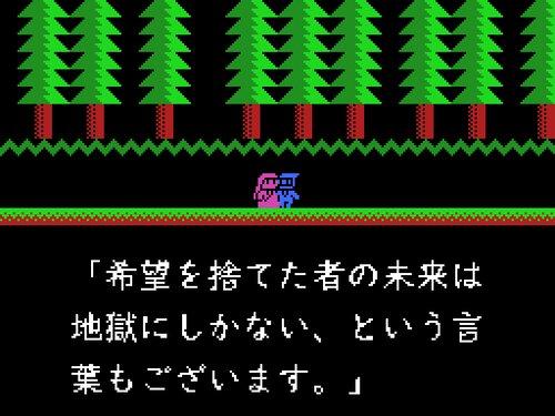 伊賀忍者☆荒宮三弗 Game Screen Shot5