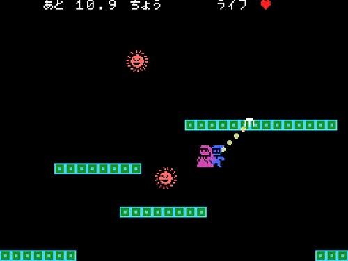伊賀忍者☆荒宮三弗 Game Screen Shots