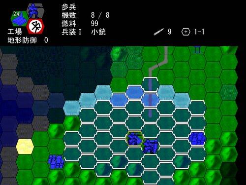 ウルファールライヒの栄光 Game Screen Shot