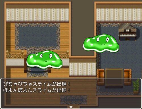 スライムとかと戦うクソゲー(少しH Game Screen Shot