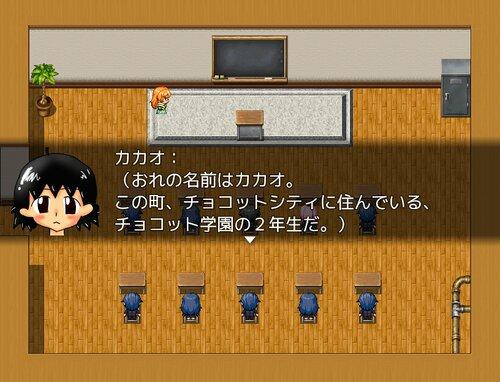 スライムとかと戦うクソゲー(少しH Game Screen Shot3