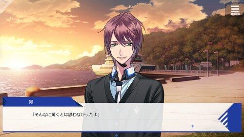 『星屑へリオグラフ』(昴・波智編) Game Screen Shot2