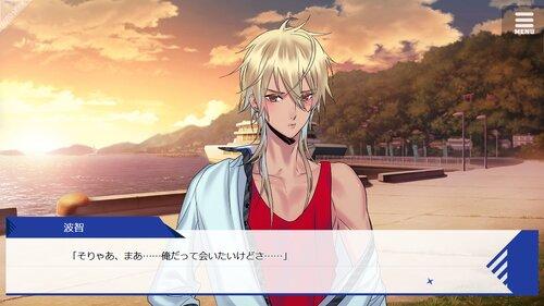 『星屑へリオグラフ』(昴・波智編) Game Screen Shot3