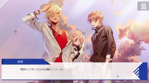 『星屑へリオグラフ』(昴・波智編) Game Screen Shots