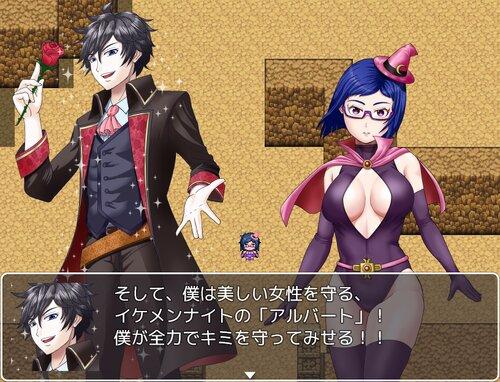 【王道RPG】リオと魔法の本 Game Screen Shot1
