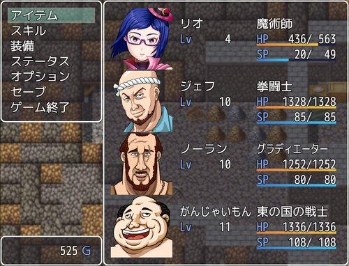 【王道RPG】リオと魔法の本 Game Screen Shot5