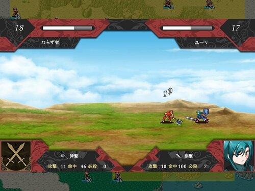 傭兵の小事件譚 Game Screen Shot4