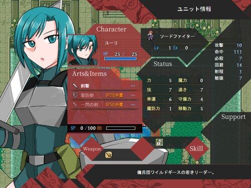 傭兵の小事件譚 Game Screen Shots