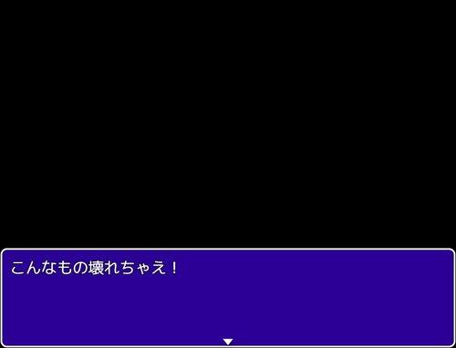 Unreal.exe(ダウンロード版) Game Screen Shot3