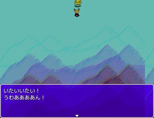 Unreal.exe(ダウンロード版) Game Screen Shot4