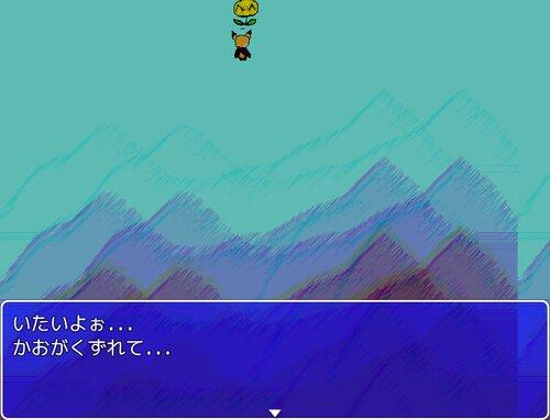 Unreal.exe Game Screen Shot5