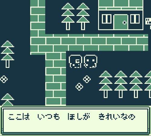 アカシックレコード・エラー Game Screen Shot4