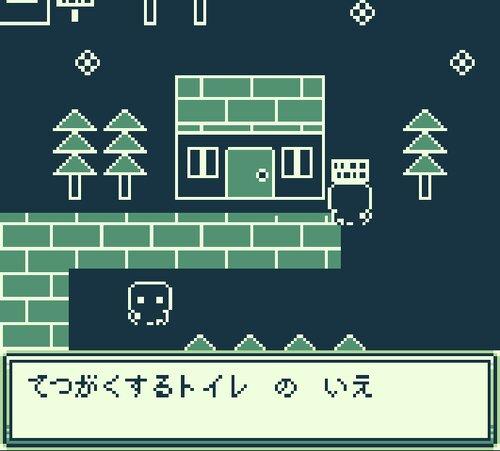 アカシックレコード・エラー Game Screen Shot5