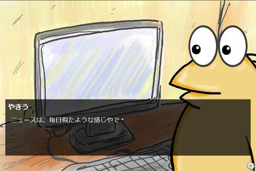 せや、ひとりかくれんぼしたろ Game Screen Shot2