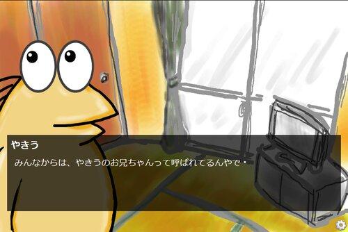 せや、ひとりかくれんぼしたろ Game Screen Shots