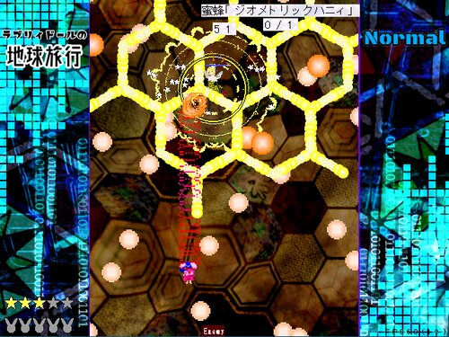 ラブリィドールの地球旅行 Game Screen Shot2