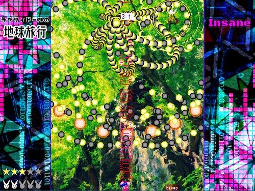 ラブリィドールの地球旅行 Game Screen Shots