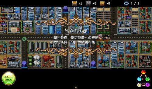 木精リトの大樹錬世記 Game Screen Shot2