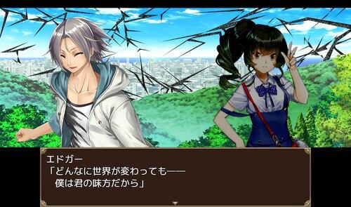 木精リトの大樹錬世記 Game Screen Shot3