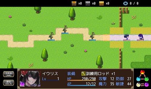 木精リトの大樹錬世記 Game Screen Shot5