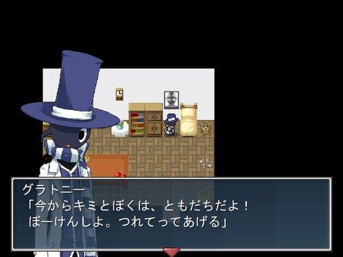 グラとキミ Game Screen Shot1
