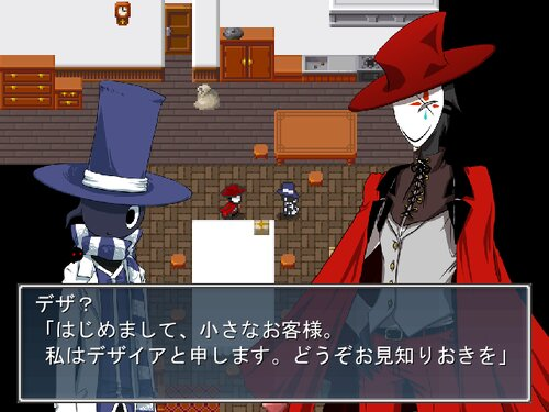 グラとキミ Game Screen Shot3