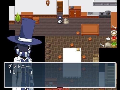 グラとキミ Game Screen Shot4