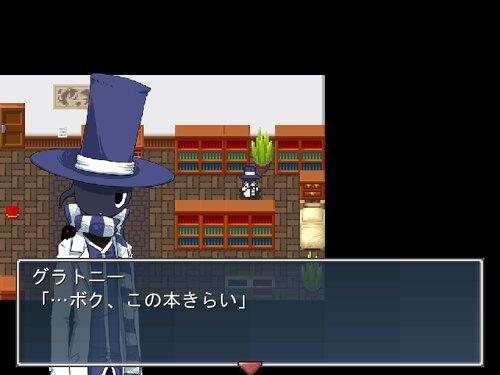 グラとキミ Game Screen Shot5